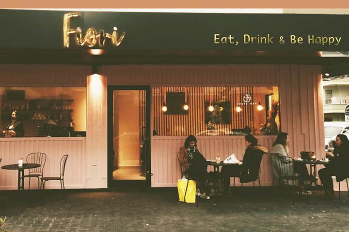 https://fiori-cafe.eatbu.com/?lang=tr | Fiori Eatbu